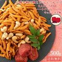 カシューナッツ 柿の種 梅しそ味 送料無料 大容量 500g 訳あり 山盛り柿の種とカシューナッツ 柿ピーではなく柿カシュ…