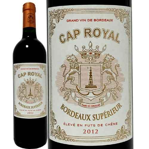 【ピション作】キャップ・ロワイヤル・ルージュ 伝統あるポイヤック・スタイルを受け継ぐ、気品と格調高いスタイリッシュ・ボルドー!【ヴィンテージは順次変わります】 ボルドー ワイン bordeaux wine