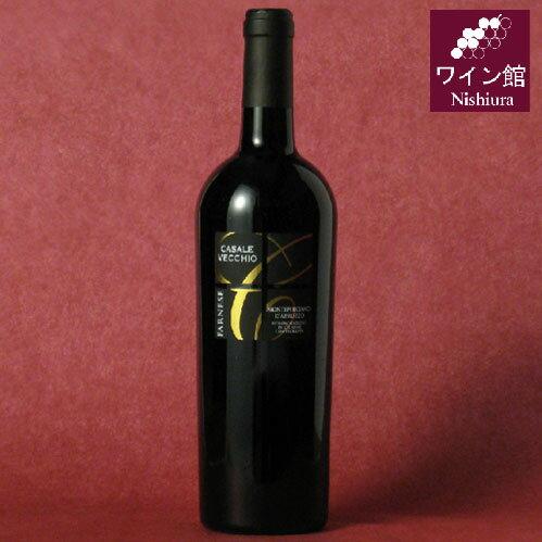 カサーレ ヴェッキオ モンテプルチアーノダブルッツオ DOC ファルネーゼ 【ヴィンテージは順次変わります】 ワイン wine