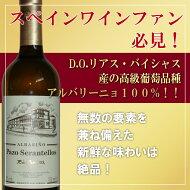 スペインの人気産地D.O.リアス・バイシャス産の高級葡萄品種アルバリーニョ100%パゾ・セランテリョスアルバリーニョ[2016]