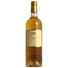 カステルノー・ド・スデュイロー[2005]貴腐ワイン ソーテルヌ 名門 シャトー・スデュイローの セカンドワイン ボルドー ギフト プレゼント 750ML 父の日