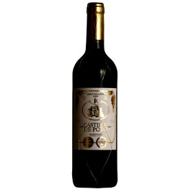 カスティージョ・デ・ポト グランレゼルヴァ[1999]金賞 赤 木樽熟成 スペイン 格上 ギフト 御歳暮 ワイン 金賞 赤ワイン 750ML