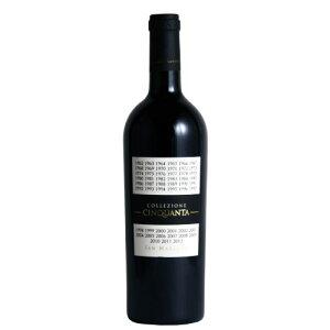 サンマルツァーノ コレッツィオーネチンクアンタ+4【ヴィンテージは順次変わります】サン・マルツァーノ 赤ワイン イタリア プーリア ギフト 750ML