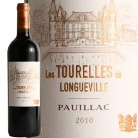 レ・トゥーレル・ド・ロングヴィル[2010]2級格付け ピション・ロングヴィル・バロンのセカンド ボルドー ワイン bordeaux wine