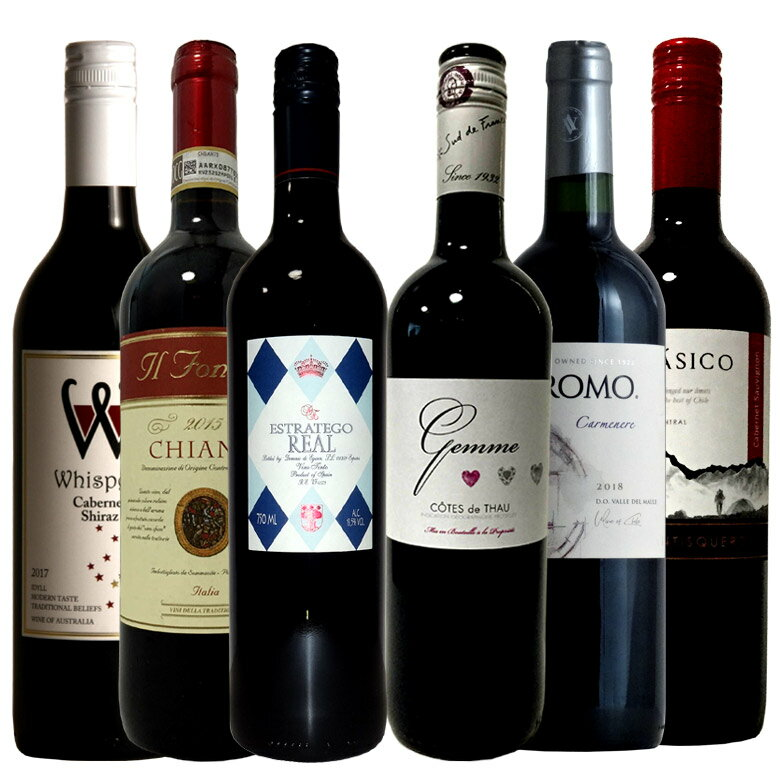リーズナブル・ハッピーワイン デイリーワインにも妥協しない 赤ワイン 6本セット ワイン セット wine 赤 ワインセット 送料無料 イタリアワイン スペインワイン 訳あり