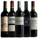 掘り出し物 プチシャトー ボルドー 赤ワイン ワインセッ