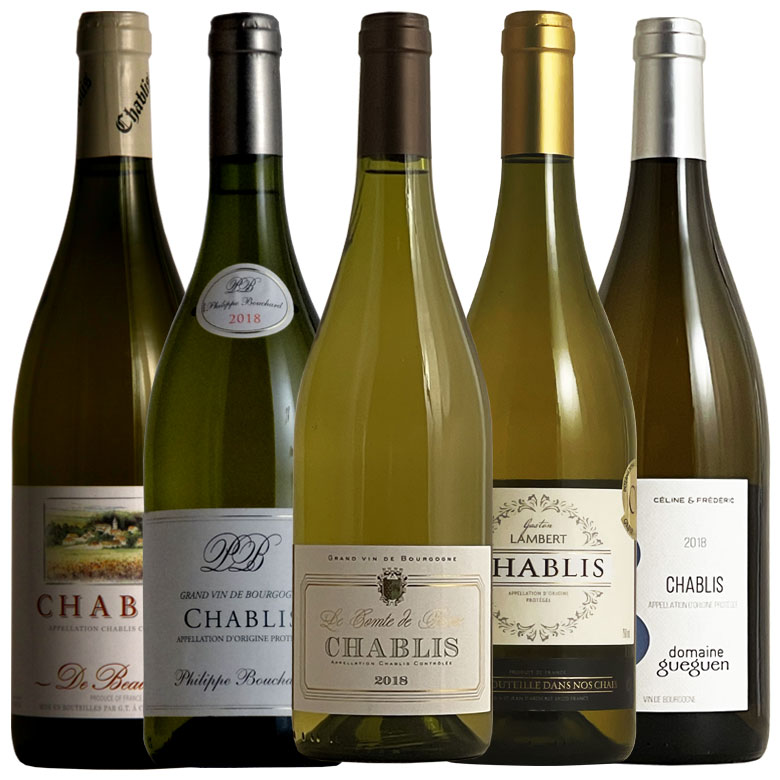 シャブリ5本豪華ラインアップ 名門生産者のみくらべ シャルドネ ワイン セット wine 送料無料 【あす楽】