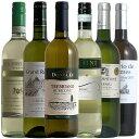 毎日贅沢毎日豪華 白ワイン 6本セット ワインセット 送料無料 ワイン セット 白 売れ筋ワインセット wine ギフト 御歳…