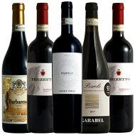 ワインの王バローロ・女王バルバレスコ飲み比べ5本セット送料無料赤ワインワインイタリア赤ワインセット