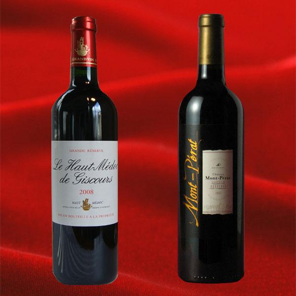 『神の雫』に登場した2大人気のボルドーワイン モンペラとオーメドックジスクール2本セット
