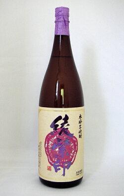綾紫印1800ml