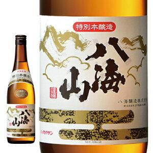 八海山 [本醸造酒]