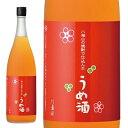 八海山の焼酎で仕込んだうめ酒 1800ml赤ラベル