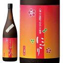 八海山の焼酎で仕込んだうめ酒 にごり 1800ml