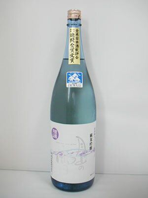 月山の雪 純米吟醸酒 1800ml【山形】【銀嶺月山】
