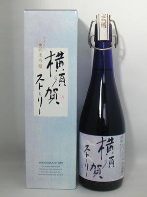 横須賀ストーリー 純米吟醸酒 720ml [専用化粧箱入り] 機械栓【神奈川】