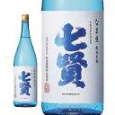 七賢 なま生(純米生酒) 720ml 【楽ギフ_包装】【楽ギフ_のし】【楽ギフ_のし宛書】