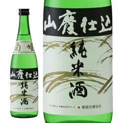 菊姫山廃純米720ml