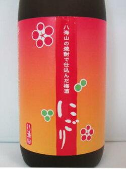 八海山の焼酎で仕込んだうめ酒にごり720ml