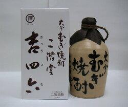 二階堂吉四六陶器入(720ミリリットル)