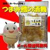 "Drunken Fist! You-Chan use dainty ★ sake ""dance of the fireflies' thumb cod sake Mai 564 Yen! My original soft dainty appetizers"