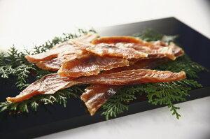 ワイン仕立て極味鮭/盛り付け例