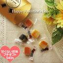 バレンタイン 義理 面白い プチギフト チョコ以外 珍味 酒 つまみ 甘いものが苦手な人に バレンタインデーに珍味のプレゼント【5個以上…