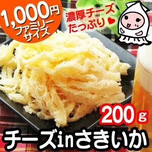 【業務用】チーズinさきいか220gで1000円/いか/おつまみ/珍味