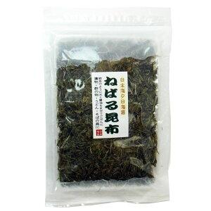 健康志向ねばる昆布納豆昆布フコイダン海藻若布こんぶ