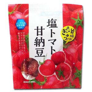 【 5個以上送料無料 】アンデスの天然岩塩使用 塩トマト甘納豆 ドライトマト  Dry Fruits どらいふるーつ リコピン