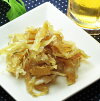 【Business Purpose】 Dried codfish with seasoning 200 g  is now only \1000!