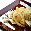 Sake seasoned EI fin 1 kg 3,900 yen! Dainty appetizers button and button control either sake sake marinated marinated resolution Hawk 05P01Nov14