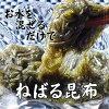 海帶保健意識 ★ 使拉伸 2 包 1000年日元他們 ! 納豆海帶褐藻糖膠海藻裙帶菜海藻