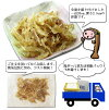 【Business Purpose】 Soft codfish soaked with wine 200g is now only \1000!