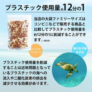 卸値価格1000円!