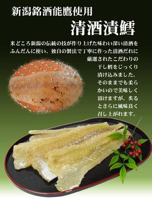 清酒漬鱈/盛り付け例