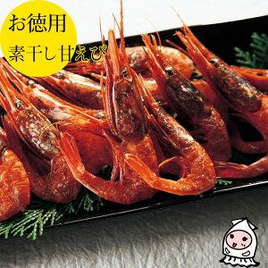 【新潟県糸魚川産】天然素干し南蛮えび/お土産・ご贈答に