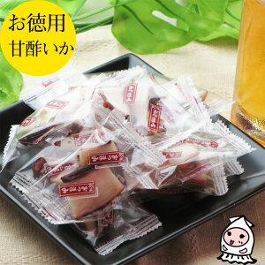 【業務用】甘酢いか1000円/おつまみ/珍味