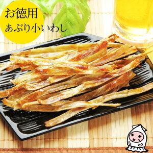 【あぶり小いわしスティック1200円/小魚/おつまみ/珍味