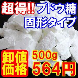 ブドウ糖固形タイプ