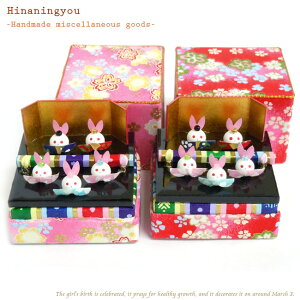 [021-0119]紙筒:四角収納箱-うさぎ・お雛様/二段飾り(小) ひな祭り/雛祭り/桃の節句/ちりめん細工/縮緬細工 ギフト 贈り物にも最適です