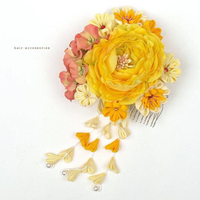 リアルな造花とつまみ細工の髪飾りイングリッシュローズ-大ぶりでぽってりのバラとかわいらしいたれ黄色 イエロー サーモンピンク クリーム【振袖・婚礼・成人式】*LT-7