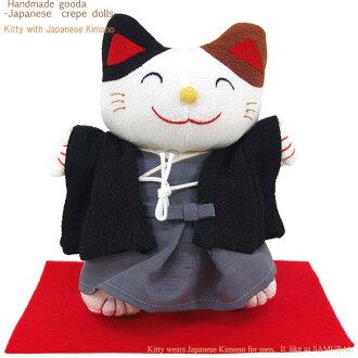 日本猫暨-外罩和袴-中等配套生产绉娃娃礼物礼品理想 [40-478]