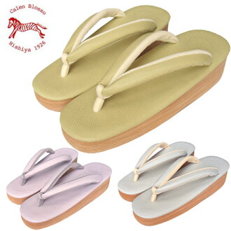 Cafe thongs Mint green old Lavender Sachs gray hishiya カレンブロッソ (Café zori) fashionable sandals