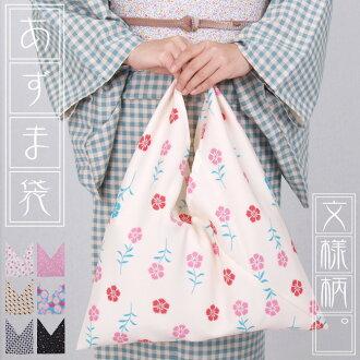 Eco-your 100% polyester tradition pattern made in Japan (Azuma, Azumanga bag) patterns pattern East bag modern into 10 types