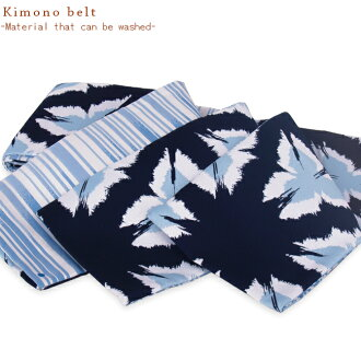 Linen leafstalk and stripe pattern dark blue, white, light blue of the 4.4m long size washable reversible half-breadth sash / kimono, yukata zone shading off