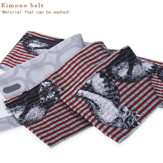 【日本製】4.4mロングサイズ洗える リバーシブル 半幅帯/着物・浴衣帯ストライプにネコ柄と楕円柄(チェーン柄)銀、墨、赤、灰