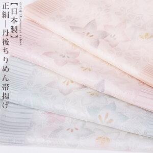正絹(シルク100%) 日本製 丹後ちりめん帯揚げ青、淡桃、橙、緑【夏帯揚】【絽-紗】