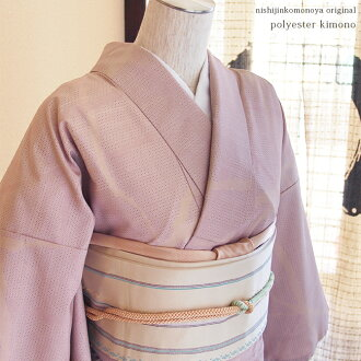 West camp こもの shop original polyester lined kimono kimono, kimono ★ Oshima pongee pattern / wisteria pink ground made with a wide neckband