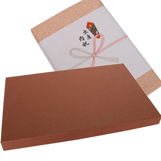An important gift ♪ Nishijin fail ya original gift box gift and packaging free service with 茶iro box